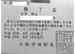 201581810710.JPG