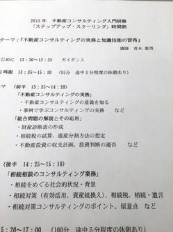 2015102516122.JPG