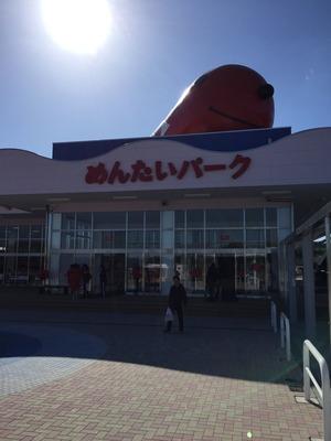 201632011846.JPG