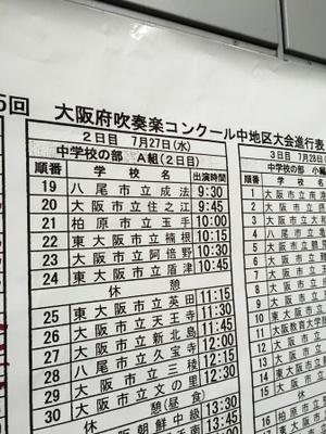 201672915209.JPG