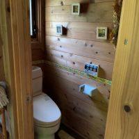 山の中の露天風呂付別荘です